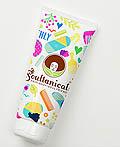 新加坡Soultanicals化妆品包装设计