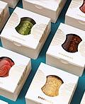 星巴克月饼包装设计欣赏