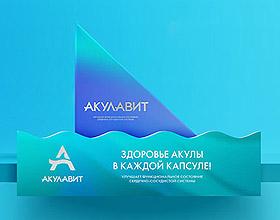 从海洋鲨鱼获灵感的Akulavit保健品包装设计