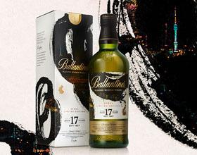 苏格兰威士忌品牌Ballantine's首尔限量版产品17YO包装设计