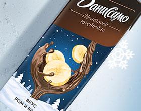 Danissimo奶昔-冬季版包装设计