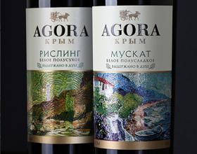 克里米亚AGORA葡萄酒包装标签设计