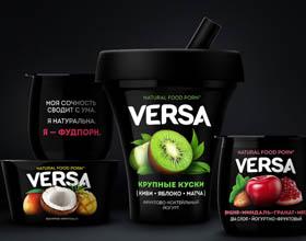 黑色的俄罗斯VERSA酸奶包装设计