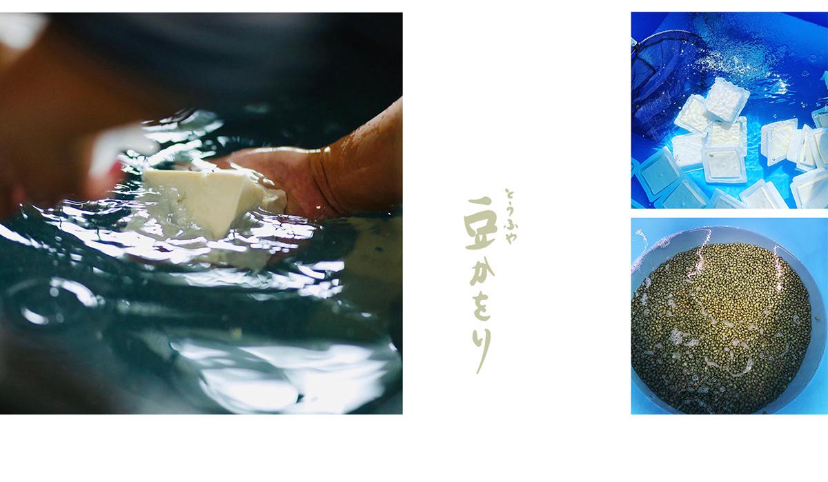 豆腐<a href=http://www.ccdol.com/sheji/baozhuang/ target=_blank class=infotextkey>包装</a>也能这么精致?日本Chinoma Tofu千乃麻豆腐<a href=http://www.ccdol.com/sheji/baozhuang/ target=_blank class=infotextkey>包装</a><a href=http://www.ccdol.com/ target=_blank class=infotextkey>设计</a>欣赏