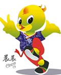 2010我国各省运动会会徽及吉祥物大全