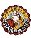 二十世纪中国十大经典标志设计