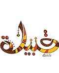 埃及高级平面设计师Mohamed Attia logo设计作品欣赏