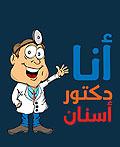 埃及Mostafa Adel logo设计作品