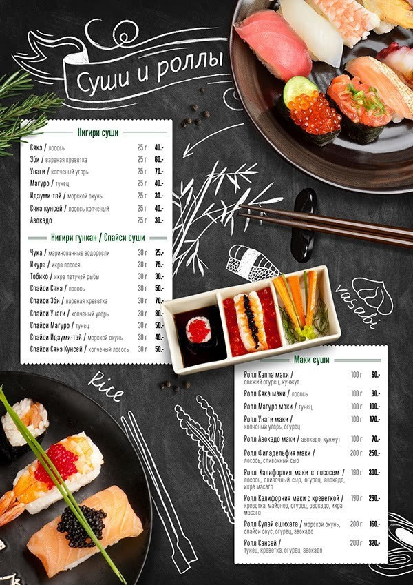 Dublin菜谱设计