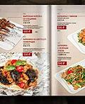 俄罗斯的中国餐馆菜谱设计