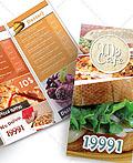 25款精美雅致的餐厅菜单设计