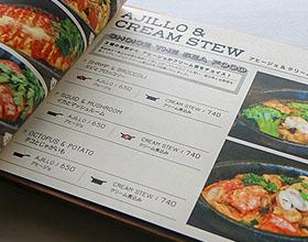 日本GRIDDLE SAKAI餐厅菜谱设计欣赏