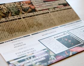 Troop餐厅折页菜谱设计