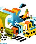 26个国外优秀插画设计