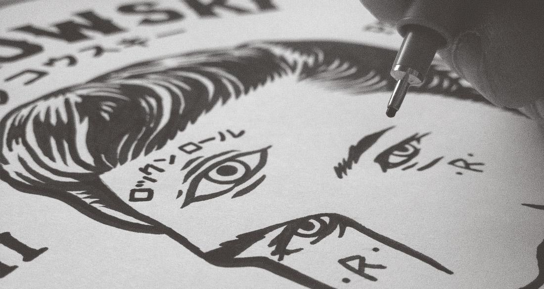 手绘插画设计