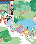 特大城市- 儿童书插画