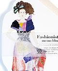 日本时尚产品插画设计