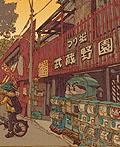 插画艺术家对东京的100点看法