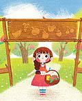 儿童读物插图:农场客人