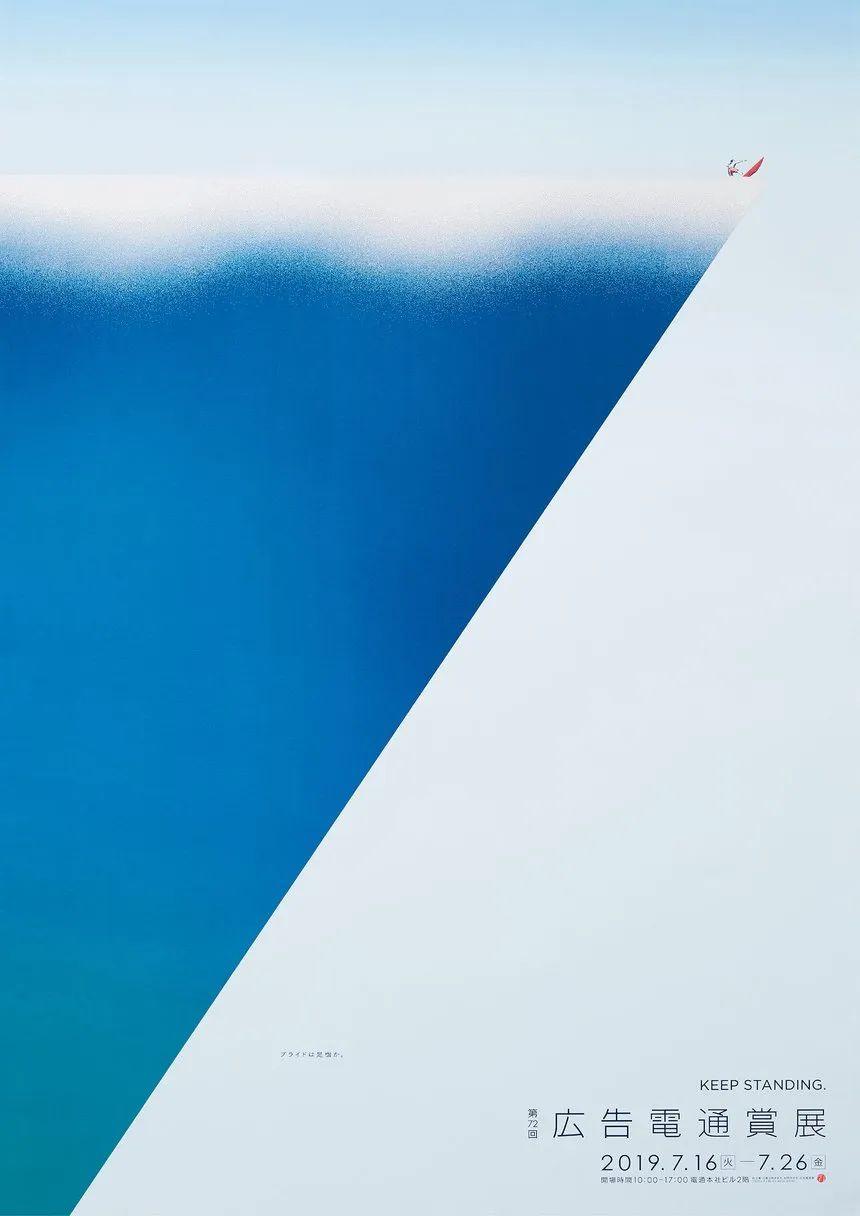 2020英国D&AD黄铅笔奖:<a href=http://www.ccdol.com/sheji/chahua/ target=_blank class=infotextkey>插画</a>类获奖作品
