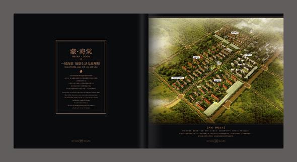 君悦海棠地产楼书设计