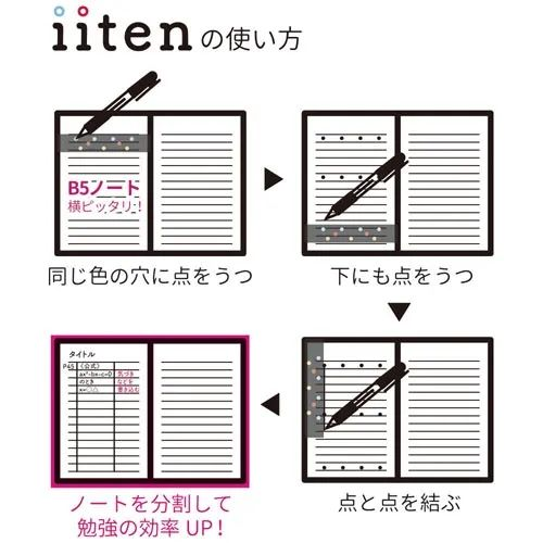 2020日本文具大选获奖作品