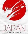 祈福海报设计―全球设计师设计海报为日震祈福