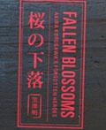 日本黑泽明电影节品牌形象设计