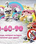 TVOE电视海报设计