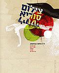申卡尔学院每周讲座海报设计