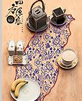 台湾2012四方原容-��代美食器皿特展海报设计