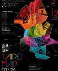 台北音乐厅海报设计