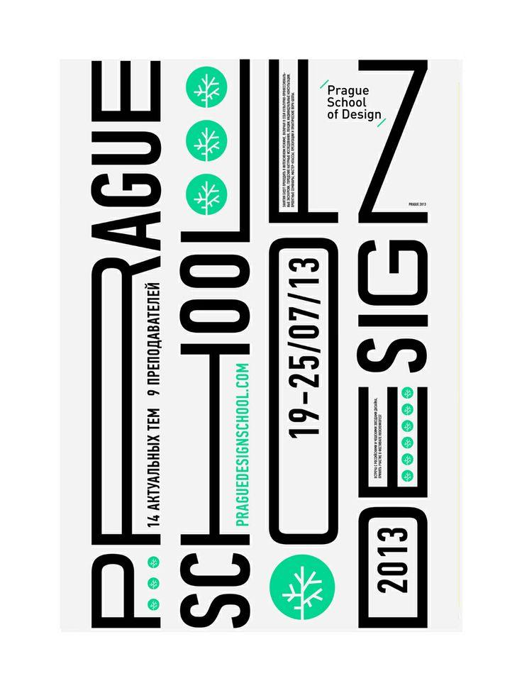 EyR中国设计在线-25张非常酷的海报设计欣赏