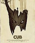 眩晕的Justin Erickson海报艺术设计