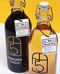 比利时啤酒Gulden产品包装展示