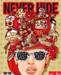 雷朋眼镜Never Hide系列时尚海报设计