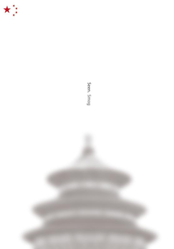 金点设计奖视觉传达类最佳设计奖 -Seen Smog�俊�| Chen Chun-Wei
