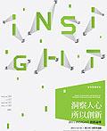 台湾Graphic2展览海报设计