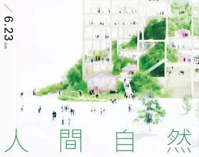 26幅台湾设计师优秀海报设计作品欣赏