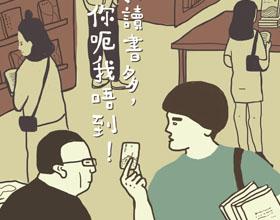 香港汇丰信用卡电影海报
