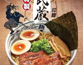 22张日本餐饮海报设计欣赏
