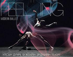 19幅韩国舞蹈演出海报设计欣赏