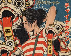 法国平面设计师Paiheme复古日本风格海报设计