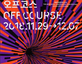 15幅韩国ORDINARY PEOPLE精妙构图版式海报设计作品欣赏