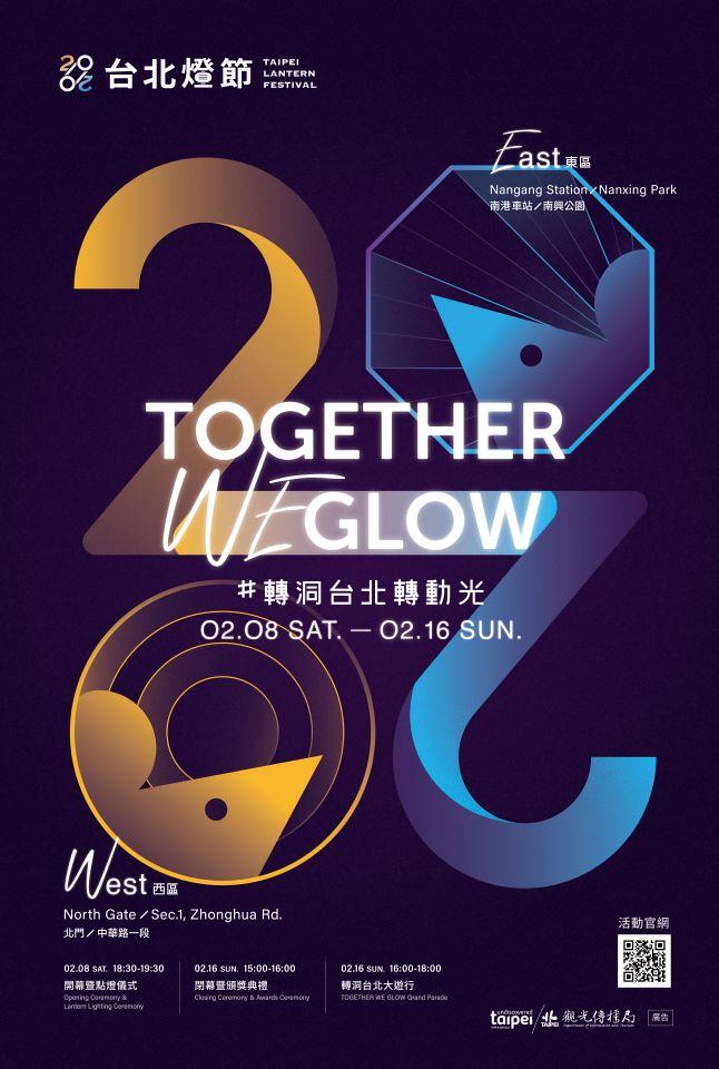 中国风名片设计_优秀海报设计作品欣赏第五辑 -中国设计在线