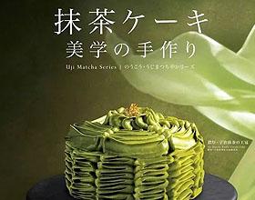 极度舒适的15幅日本食物海报设计