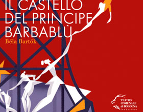 让戏剧海报动起来―一组博洛尼亚市政剧院的戏剧季手绘海报