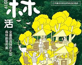 创意台湾省海报作品欣赏