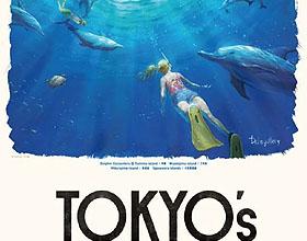 2020日本观光旅游海报大赏获奖作品赏析