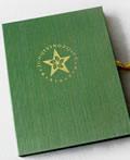 香港回归十周年邮册设计